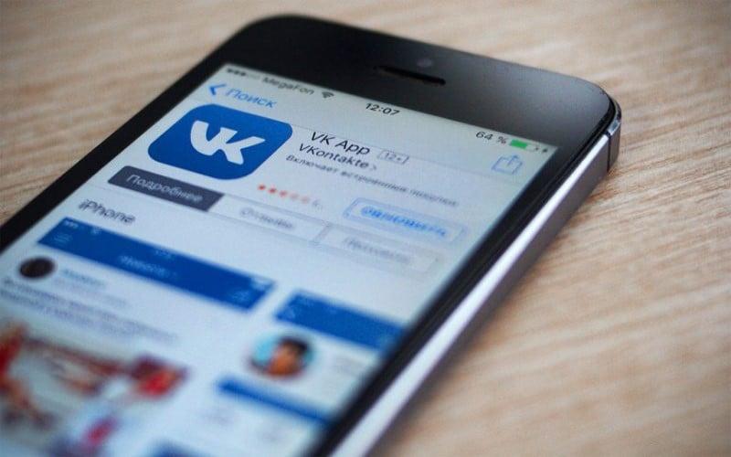 Как найти человека по аккаунту во Вконтакте?